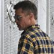 Brad Pitt siralmas állapotban van